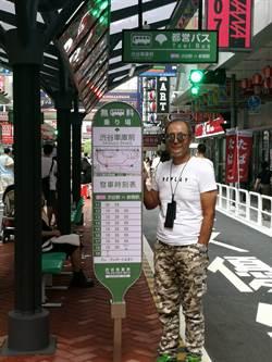 廣東佛山「複製」日本繁華街 當地日本人笑了:真的很像