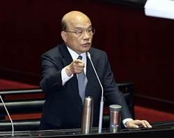 共機頻擾台 蘇揆:堅決保衛國土人民