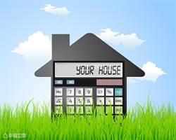 壁癌、問題鄰居、公共維修費用增加...,購屋後的這些問題通通可以預防!