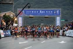2021萬金石馬拉松開放報名登記 只有1500參賽名額喔