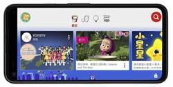 YouTube Kids登台 攻兒童觀影體驗