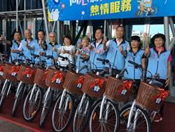 期許同心騎力服務市民 黃敏惠贈鄰長腳踏車