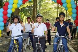 集集綠色自行車道完工開騎 護眼愛運動