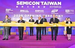 《科技》國際半導體展開展 蘇貞昌:台是優勝美地