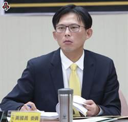 永豐金自訴「吹哨者」張晉源 黃國昌首披法袍義務辯護