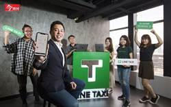 LINE TAXI力搏Uber!它如何靠廣大LINE用戶搶進計程車市場、用戶數破百萬?