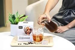 不怕秋老虎!雀巢金牌首款冰萃濾袋研磨咖啡家樂福開賣