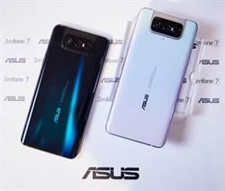 華碩ZenFone 6/7系列用戶專屬福利 翻轉鏡頭學堂加開30堂