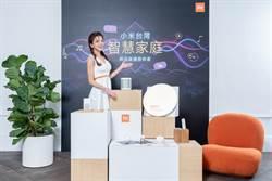 小米推動智慧家庭 2款小愛音箱與多功能網關2上市