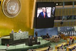 川普點名12次抨擊大陸 聯大會議吹噓施政成就