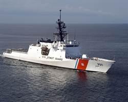 美國海岸防衛艦失火 奮鬥90分鐘後撲滅