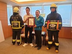 新竹物流公司捐贈消防裝備 市長侯友宜親臨表揚致謝