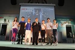 喬山開創新藍海市場 發表新概念健身魔鏡