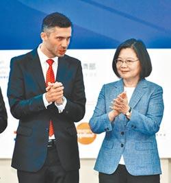 蔡英文:盼洽簽台歐投資協議