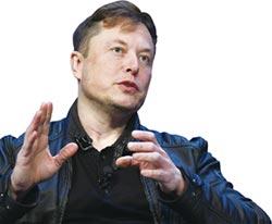 穆斯克:新電池量產再等2年