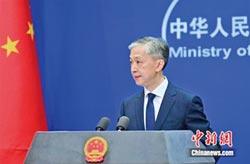 日媒直呼台灣 陸外交部糾正