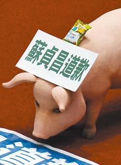 萊豬食安評估 應納孕婦兒童