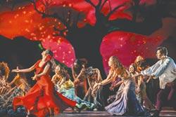 半世紀之約 歌舞迷靈之戀