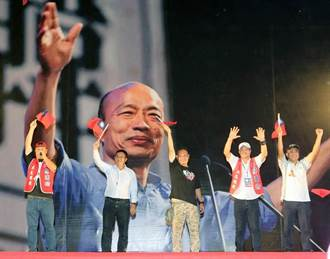 韓角逐台北市長、國民黨主席?挺韓五虎將成員給答案了