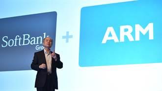 輝達收購ARM第1關就卡?英政府:不排除介入