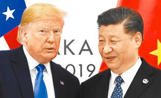 川普批「中國病毒」 環時:這位總統來聯合國吵架的嗎?