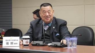 總統假日召開國安高層會議 張競驚爆「不尋常」