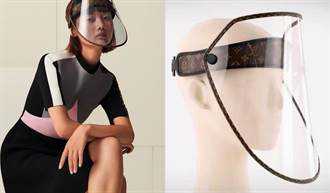 LV防疫面罩將開賣 3萬天價妳買得下手?