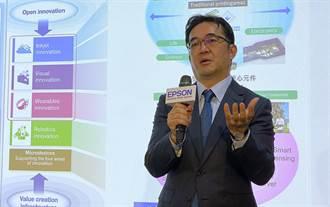 Epson開放AR眼鏡光學引擎 與夥伴跨界攜手打造AR眼鏡產業鏈