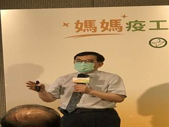 台大兒童醫院長:感染新冠合併流感機率高達5成