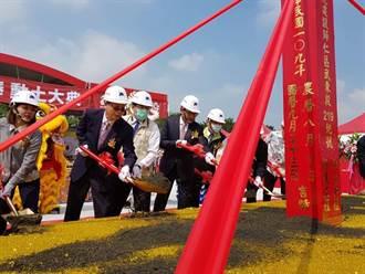 建設利多助陣 達麗台南高鐵站推首檔大樓建案搶首購客