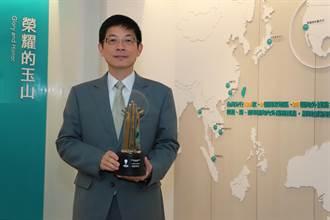 亞洲企業唯一 玉山連續3年榮獲「亞洲企業社會責任獎」
