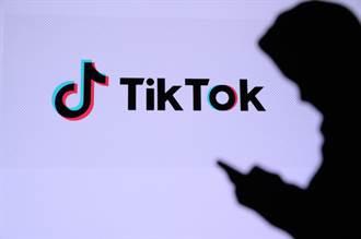 轰川普骯脏手段 陆官媒:卖掉TikTok就惨了