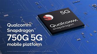 衝刺5G中階市場 高通推出Snapdragon 750G 5G晶片