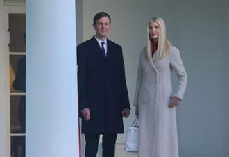 白宮最大「藏鏡人」!  這些重要決策背後都有他的影子