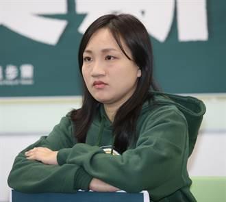 騷擾民進黨女發言人 陳姓員工發聲明道歉離職