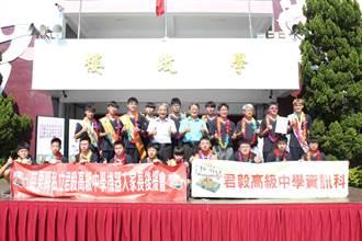 竹南君毅中學機器人戰隊 奪全國技能競賽總成績第一