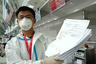 日將架設預約病毒篩檢醫院的網站
