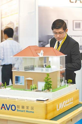 專家傳真-預見2030台灣住商 節能技術未來方向