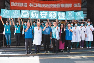東元綜合醫院 歡慶25周年