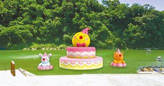 慶升格10周年 碧潭水上蛋糕迎賓