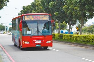 雙十公車優惠 明年市民獨享