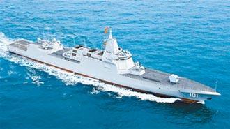 多功能航母侍衛 陸第8艘055下水