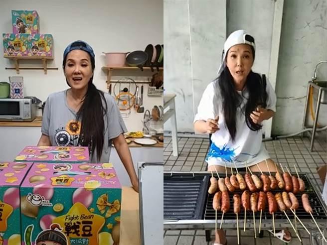 丁國琳在網路上賣肉品、海鮮等食材,人氣強強滾。(圖/FB@丁國琳)