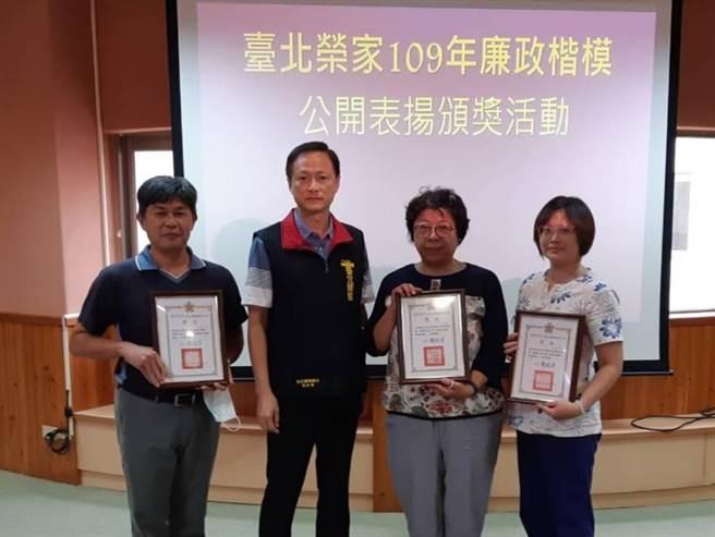 照片台北榮家109年廉政楷模頒獎(台北榮家提供)。
