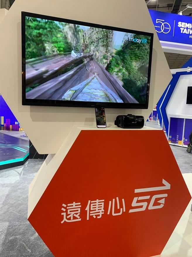 (遠傳將在國際半導體展展出智能化生產、AI管控監測、廠務智慧管理等5G智慧製造解決方案。圖/遠傳提供)