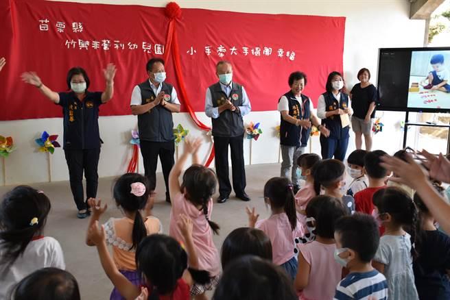 苗栗縣長徐耀昌23日上午主持竹南竹興國小非營利幼兒園揭牌,是苗栗縣第11個非營利幼兒園。(謝明俊攝)