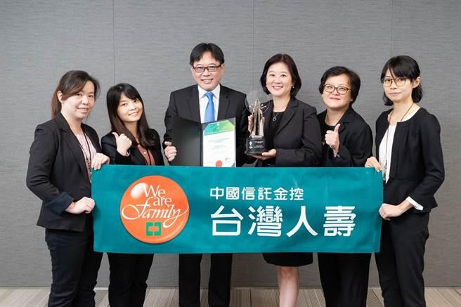 台灣人壽連續四年榮獲「亞洲企業社會責任獎」,多年深耕高齡公益的決心與努力備受國際肯定,由台灣人壽行政管理處處長張瓊文(右三)代表接受獎盃。(台灣人壽提供)