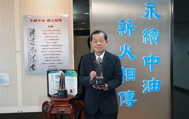 「亞洲企業社會責任獎」,中油勇奪雙獎項。圖中油提供