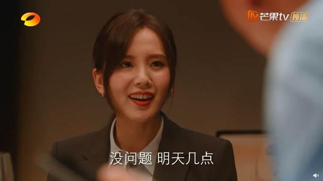 劉詩詩在新戲被嫌老。(圖/翻攝自芒果TV)