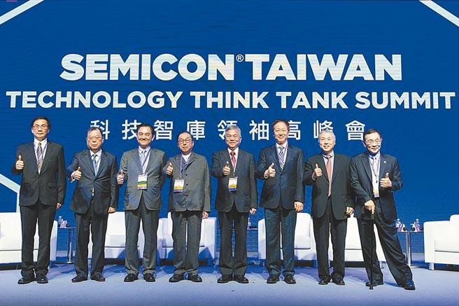 半导体重量级专家出席2019 SEMICON Taiwan科技智库领袖高峰会时合照。图/SEMI协会提供